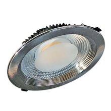 Projetor de teto LED redondo 30W PRATA - MasterLed