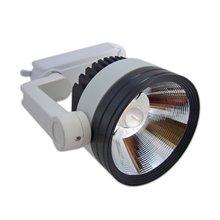 Foco LED carril orientável 20W - MasterLed