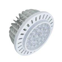 Lâmpada LED AR111 de 25W - MasterLed