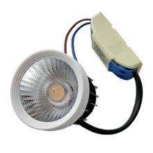 Lâmpada LED AR60 de 9W - MasterLed