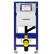 Geberit Duofix com Cisterna Sigma 12 DuoFresh - GEBERIT